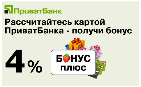 вариант хороший Дорогой кредитные карты обналичивание без процентов то, что вмешиваюсь…